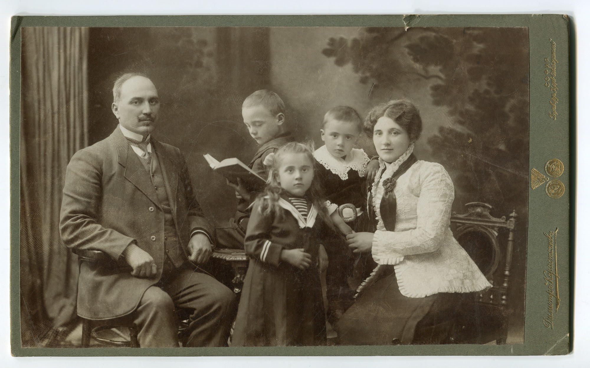 Studio portrait of the Marinovi family, © Anelia Alexandrova Kassabova