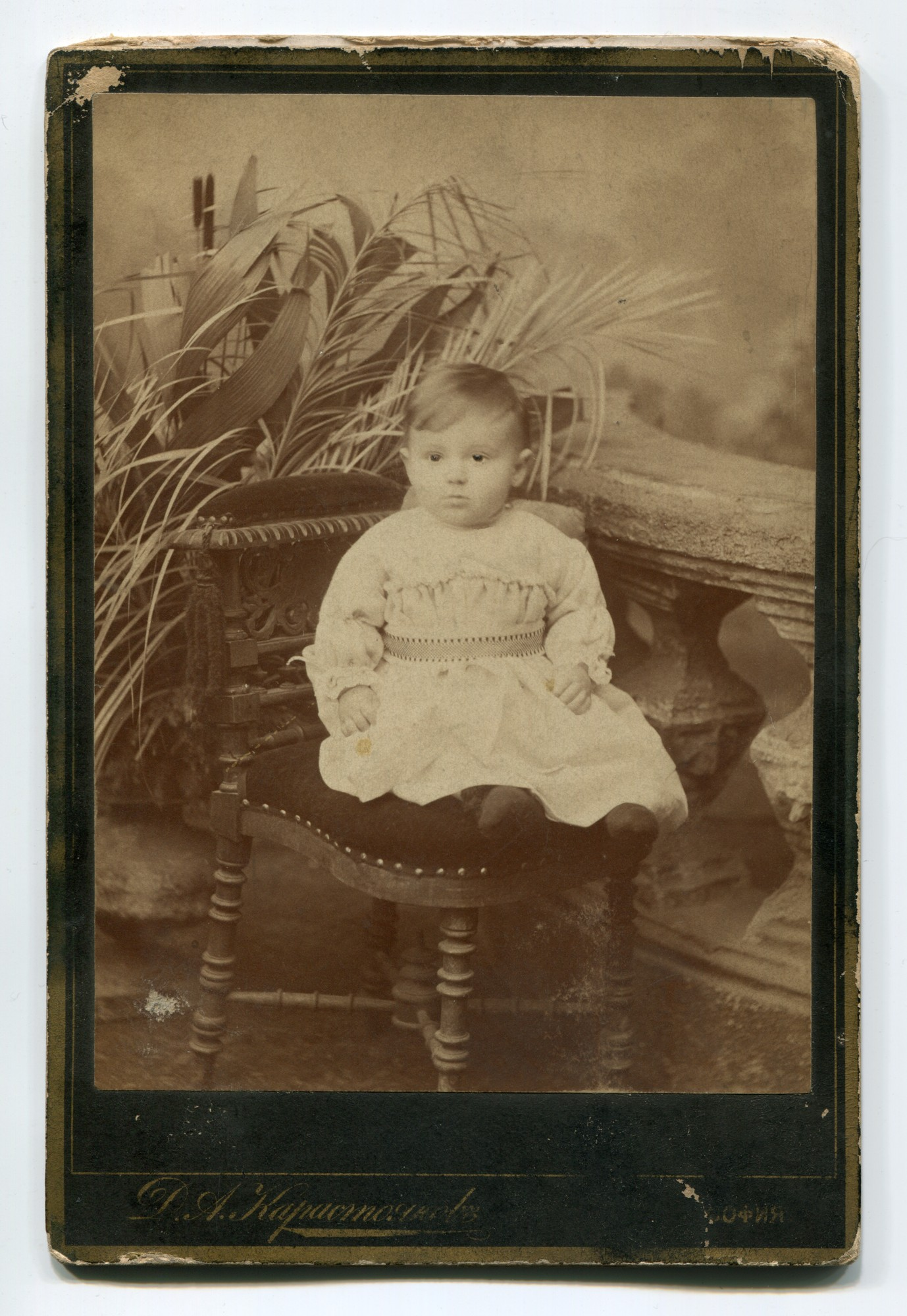 Studio portrait of an infant, © Anelia Alexandrova Kassabova