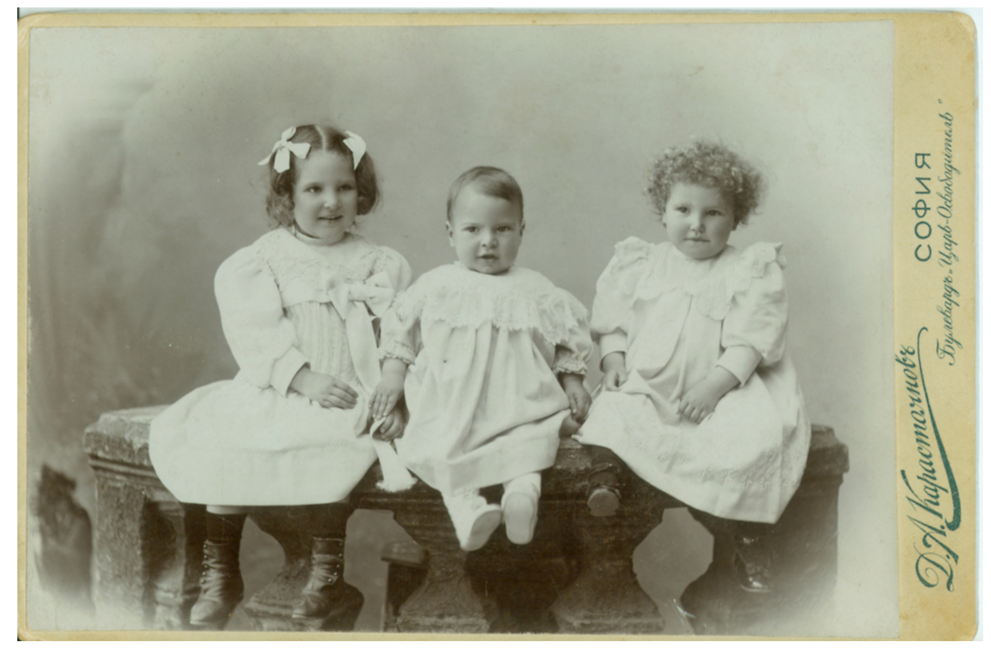 Studio portrait of the Kalchevi siblings, © Bilyana Braykova Karastoyanova