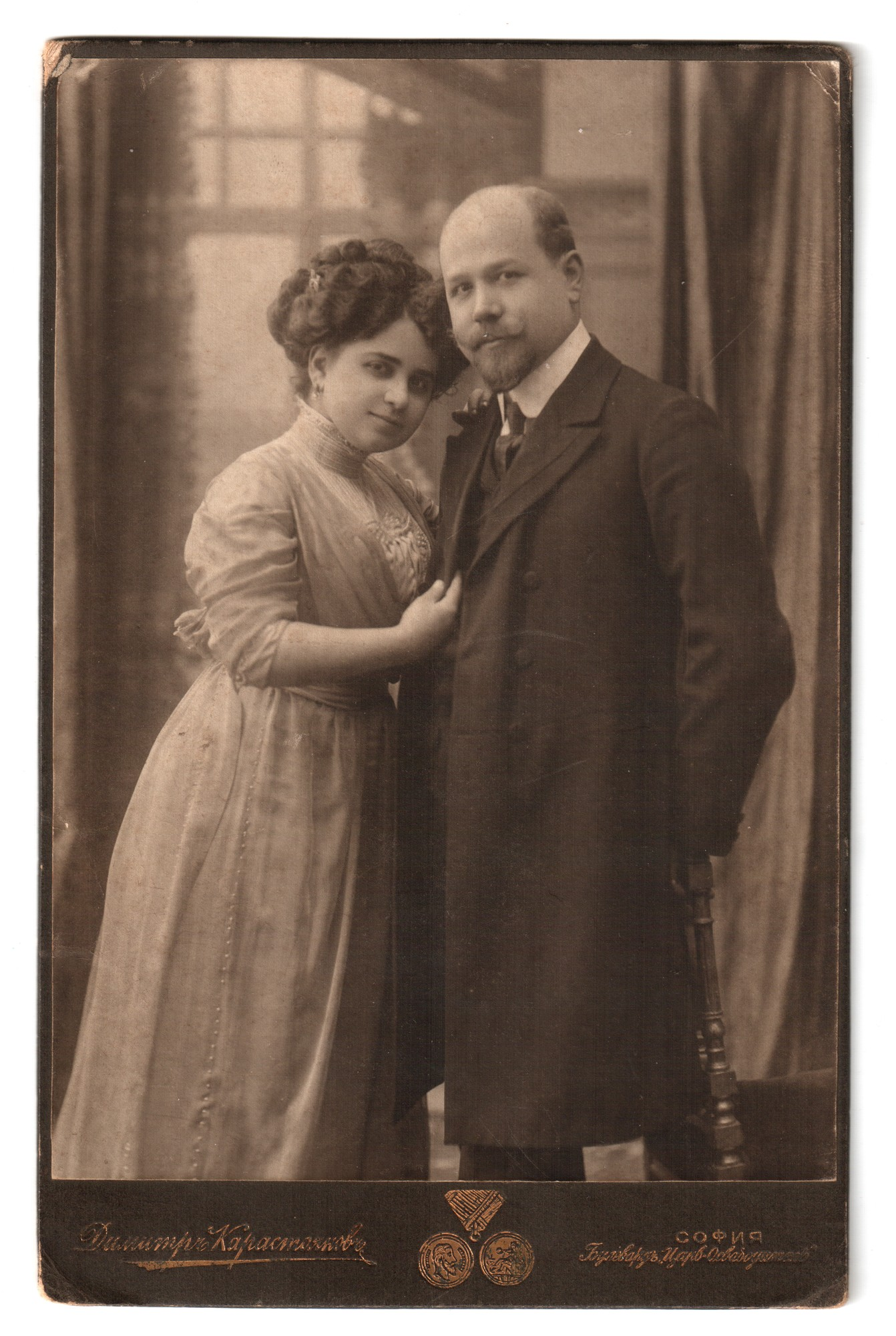 Wedding portrait of Nevyanka and Atanas Enchev, © National Polytechnic Museum