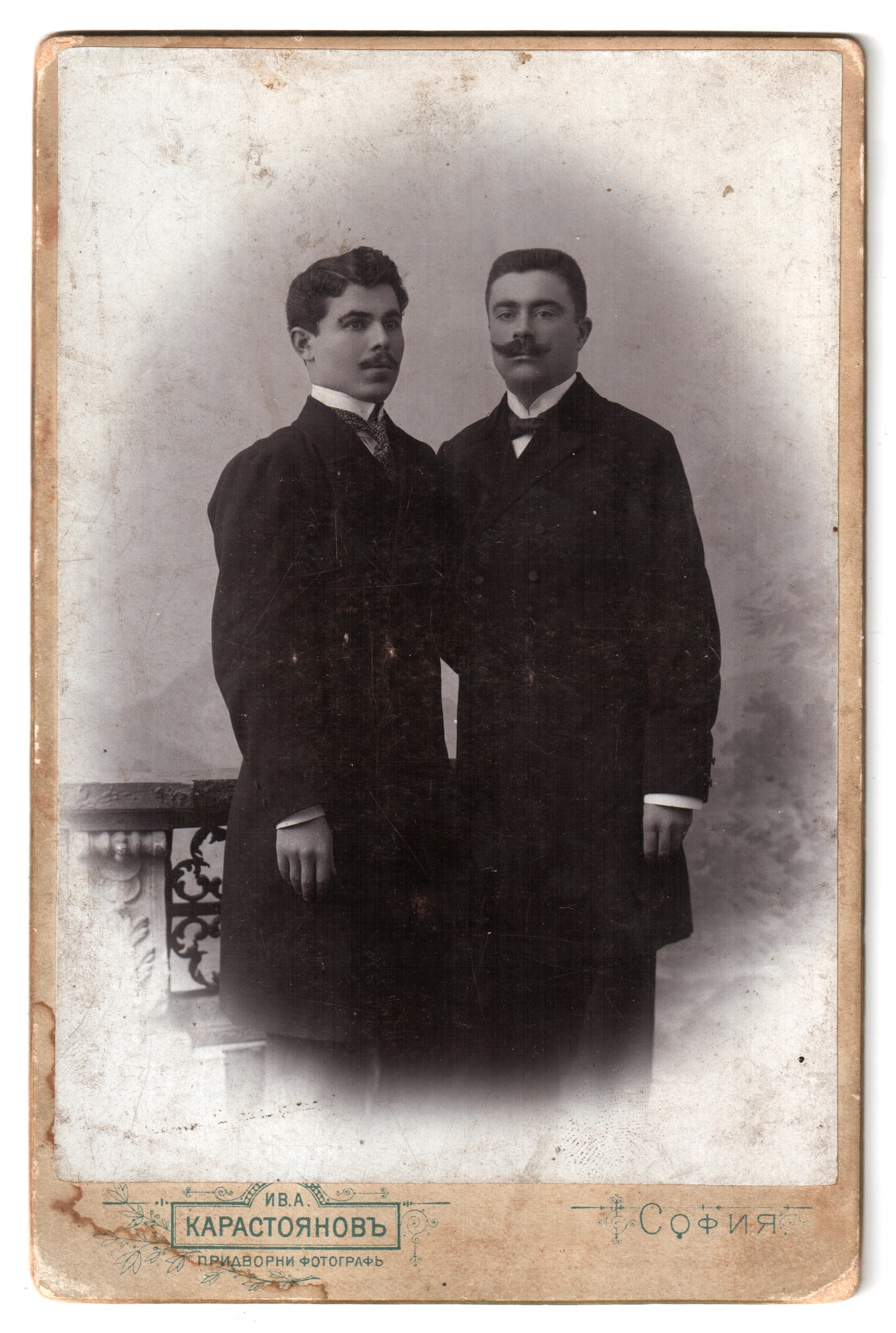 Portrait of Velichko Popov and a friend, © National Polytechnic Museum