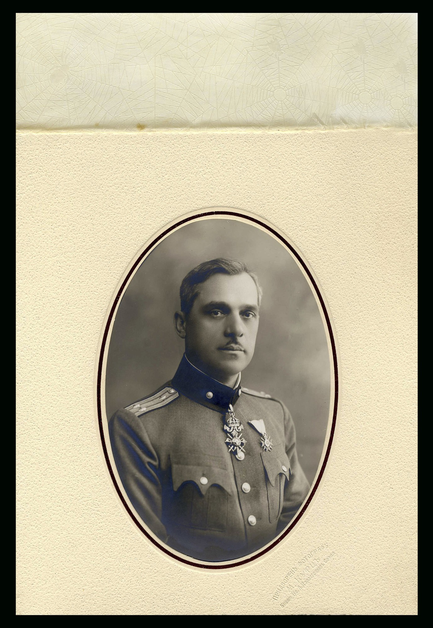 Studio portrait of General Vasilev, © Personal Archive of Svetla Bogdanova