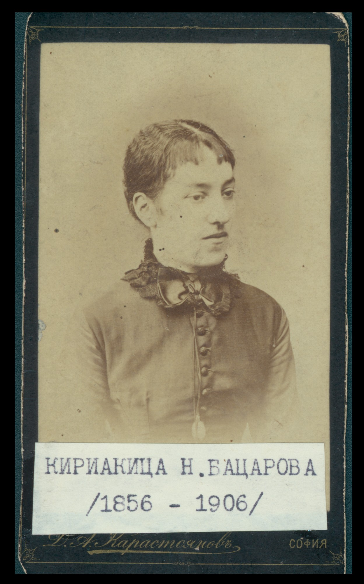 Studio portrait of Kiriakitsa Batsarova, © State Archives - Sofia
