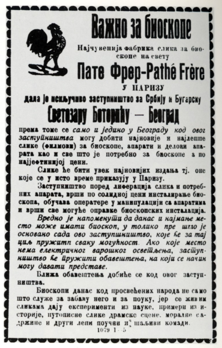 Advertisement for Svetozar Botorić as Pathé's representative for Serbia and Bulgaria, © Jugoslovenska kinoteka, Belgrade
