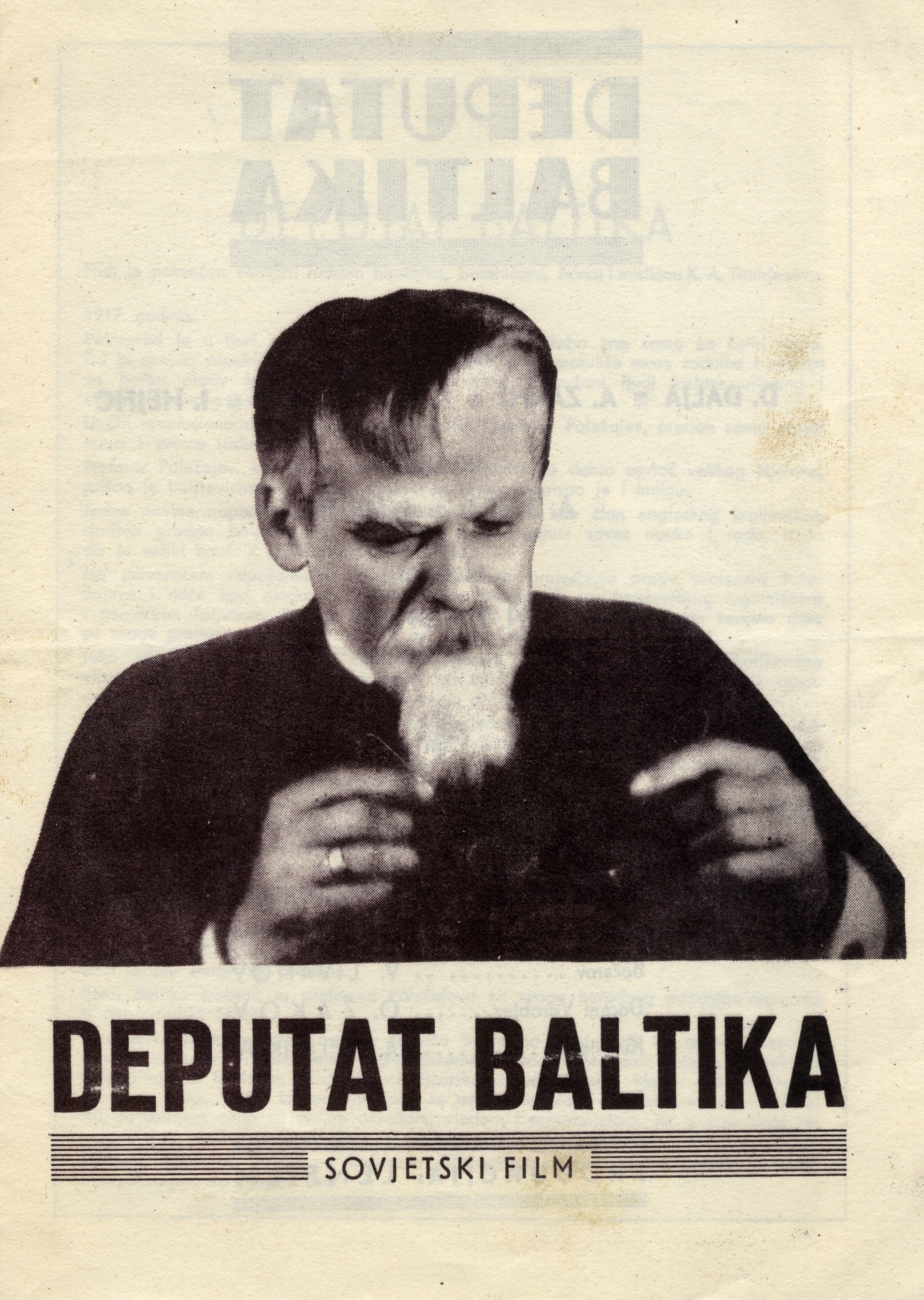 Advertisement for the feature film 'Deputat Baltiki', © Jugoslovenska kinoteka, Belgrade