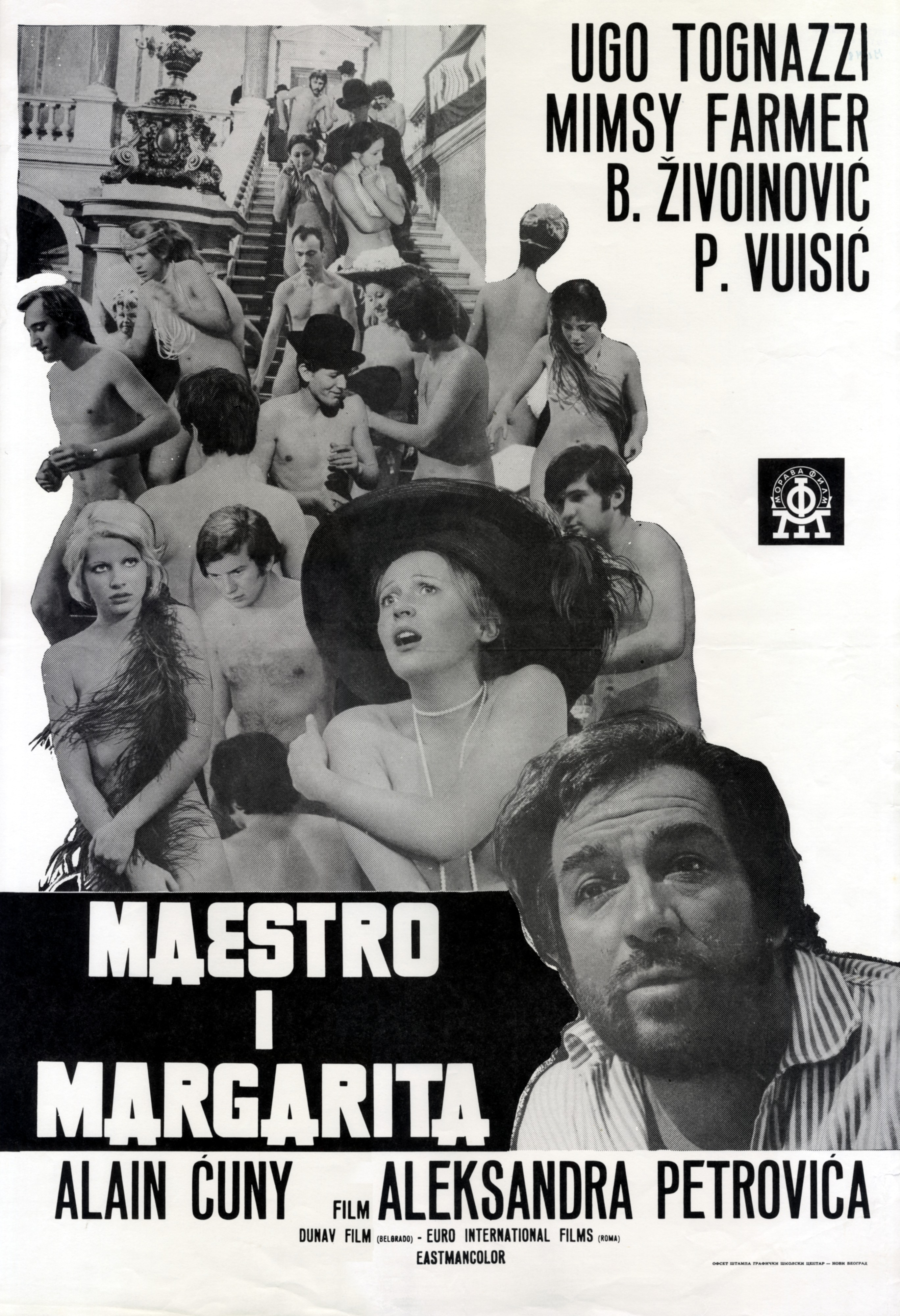 Poster advertising the feature film 'Maestro i Margarita', © Jugoslovenska kinoteka, Belgrade