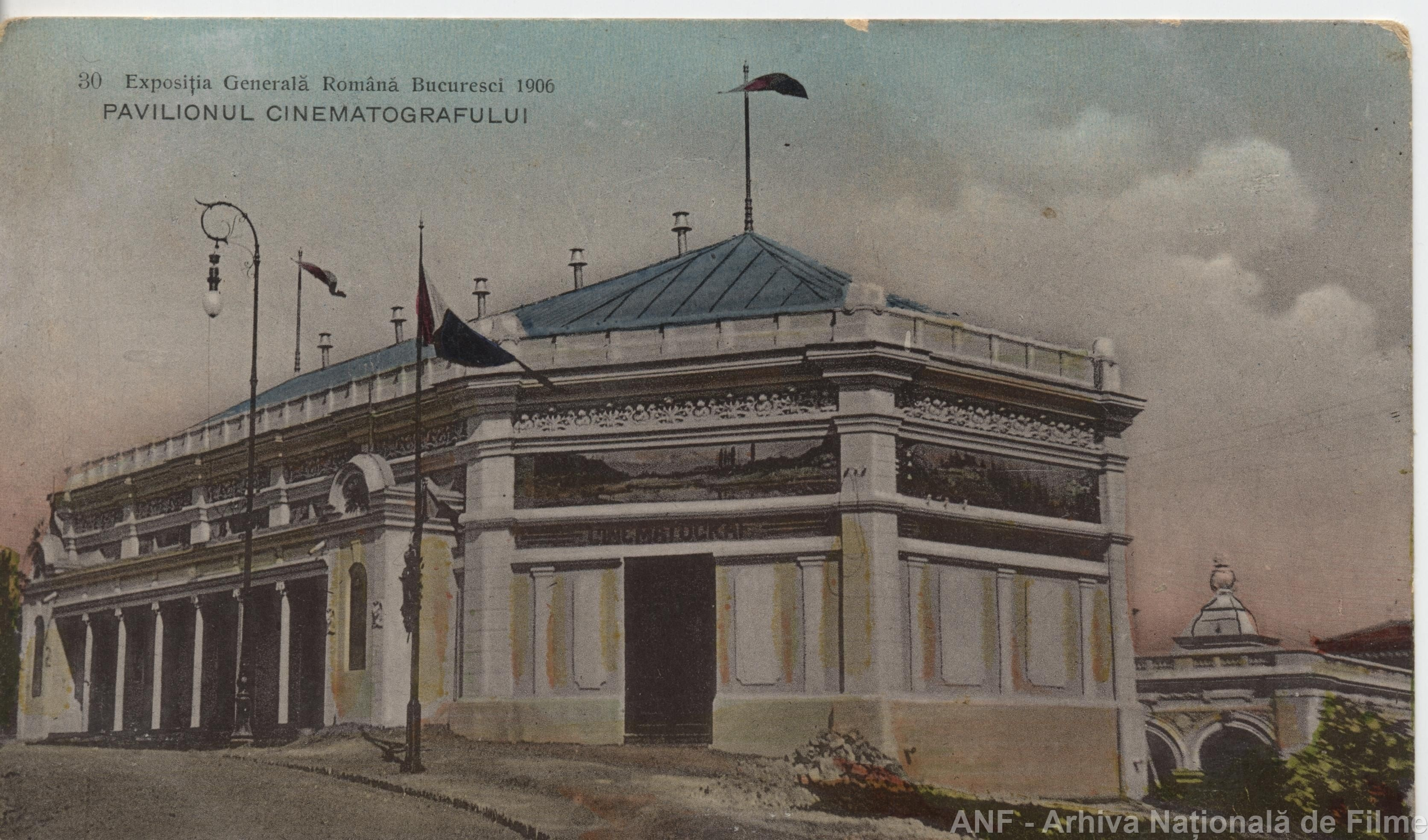 Cinema pavilion at the Romanian General Exhibition in Bucharest in 1906, © Arhiva Naţională de Filme
