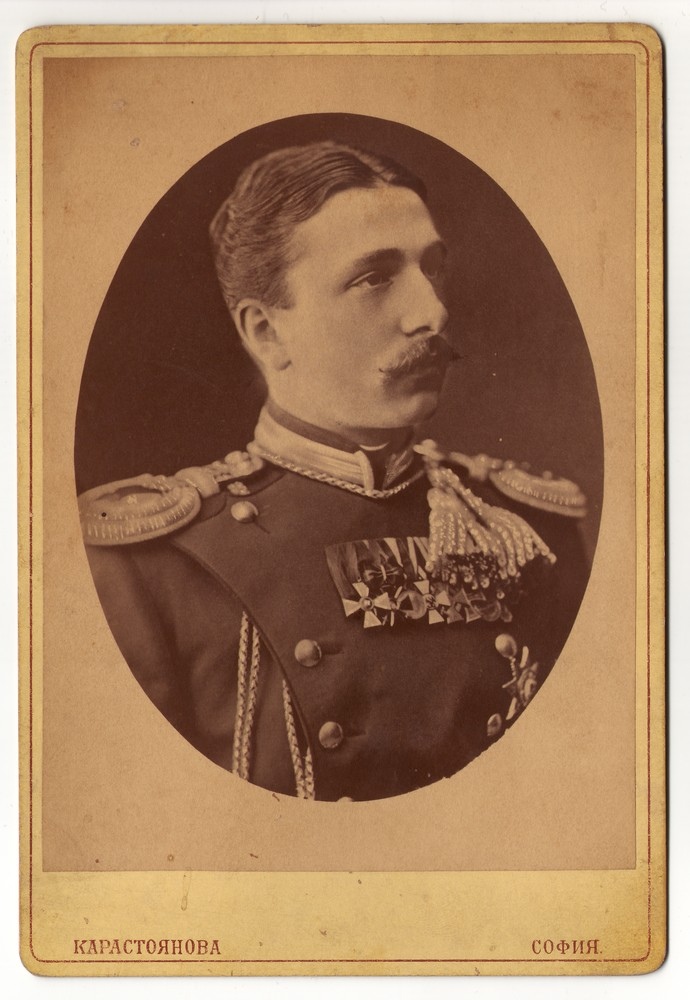 Alexander Joseph, Prince of Bulgaria, © Museum of Applied Art