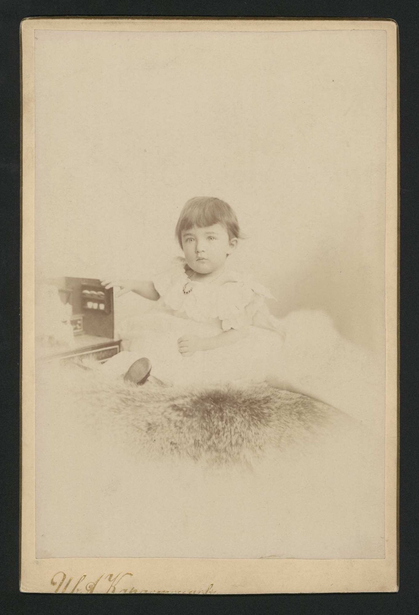 Portrait of a child, © Central State Archives