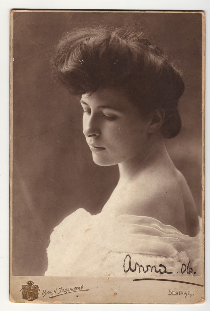 Head shot of painter Ana Marinković, © Museum of Applied Art