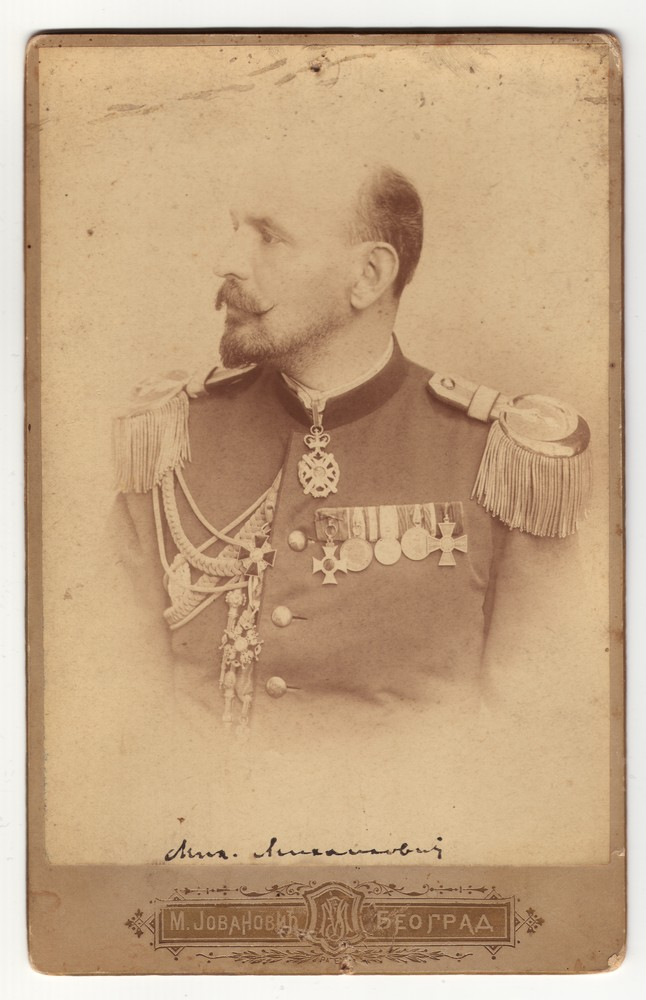 Studio portrait of Major Mih. Mihailović, © Museum of Applied Art