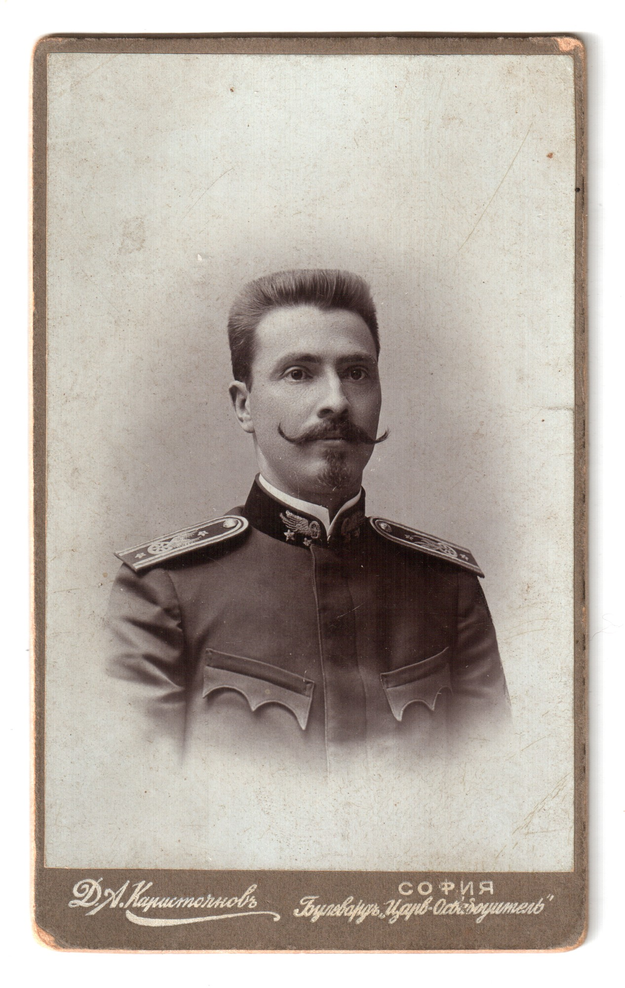 Studio portrait of a Lieutenant, © National Polytechnic Museum, Sofia