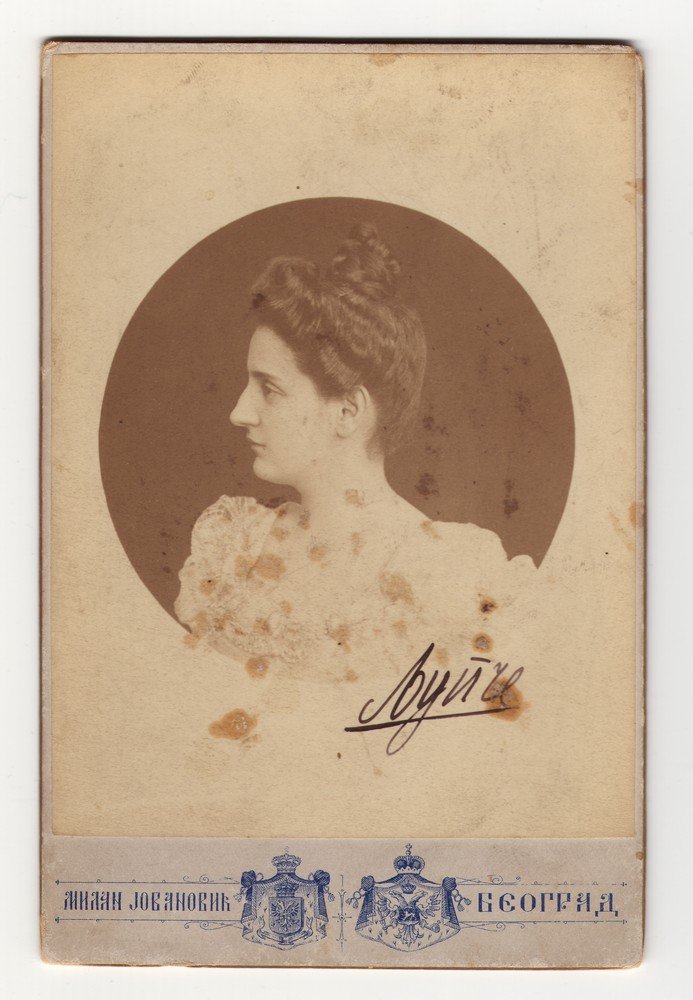 Studio photograph of Ljubica/Ljupče, © Museum of Applied Art