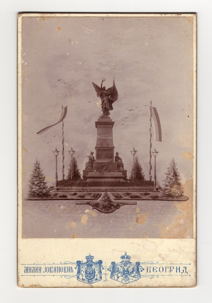 Monument commemorating the Kosovo Heroes, © Museum of Applied Art