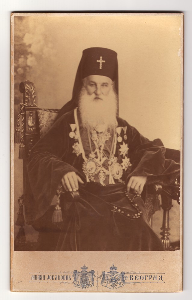 Studio portrait of the Archbishop of Belgrade and the Serbian Metropolitan Mihailo, © Museum of Applied Art
