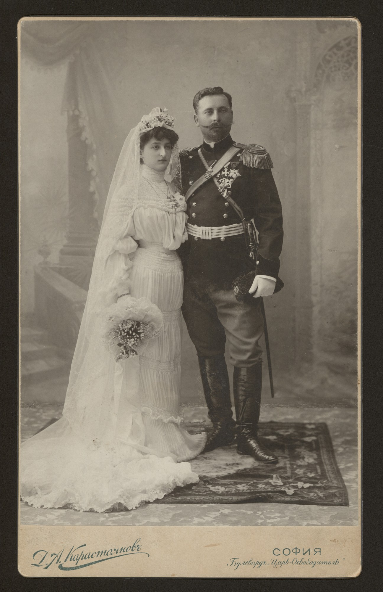 Wedding portrait of General Vladimir Vazov and Mara Goranova, © Central State Archives