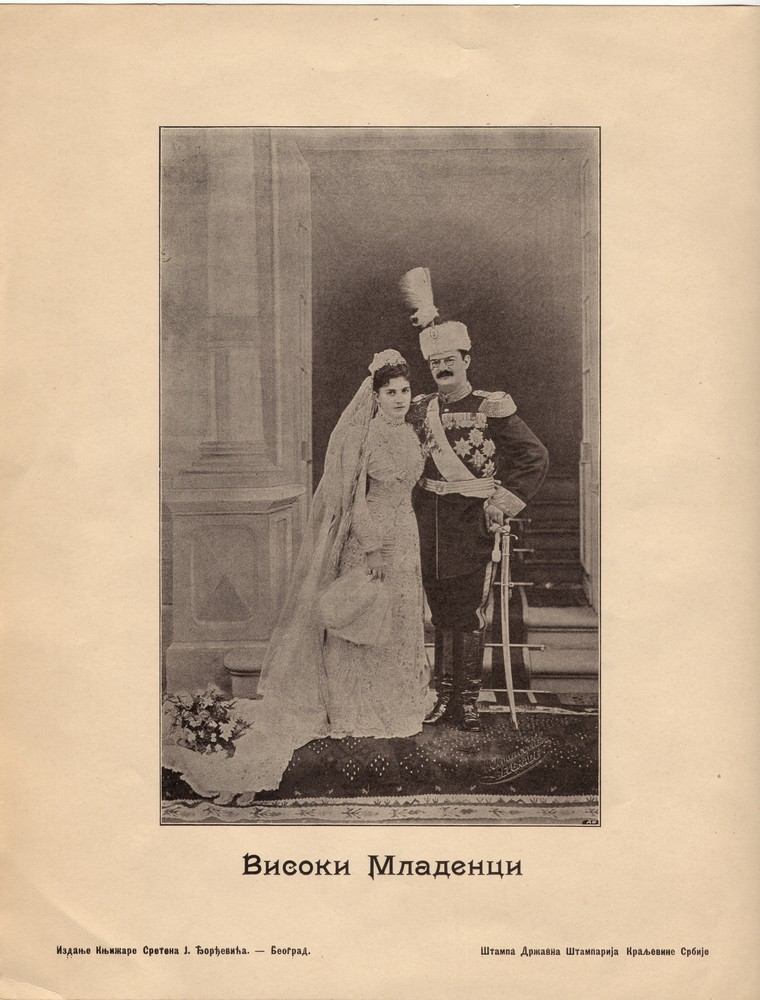 Wedding portrait of King Aleksandar I of Serbia and his bride Queen Draga, © Museum of Applied Art