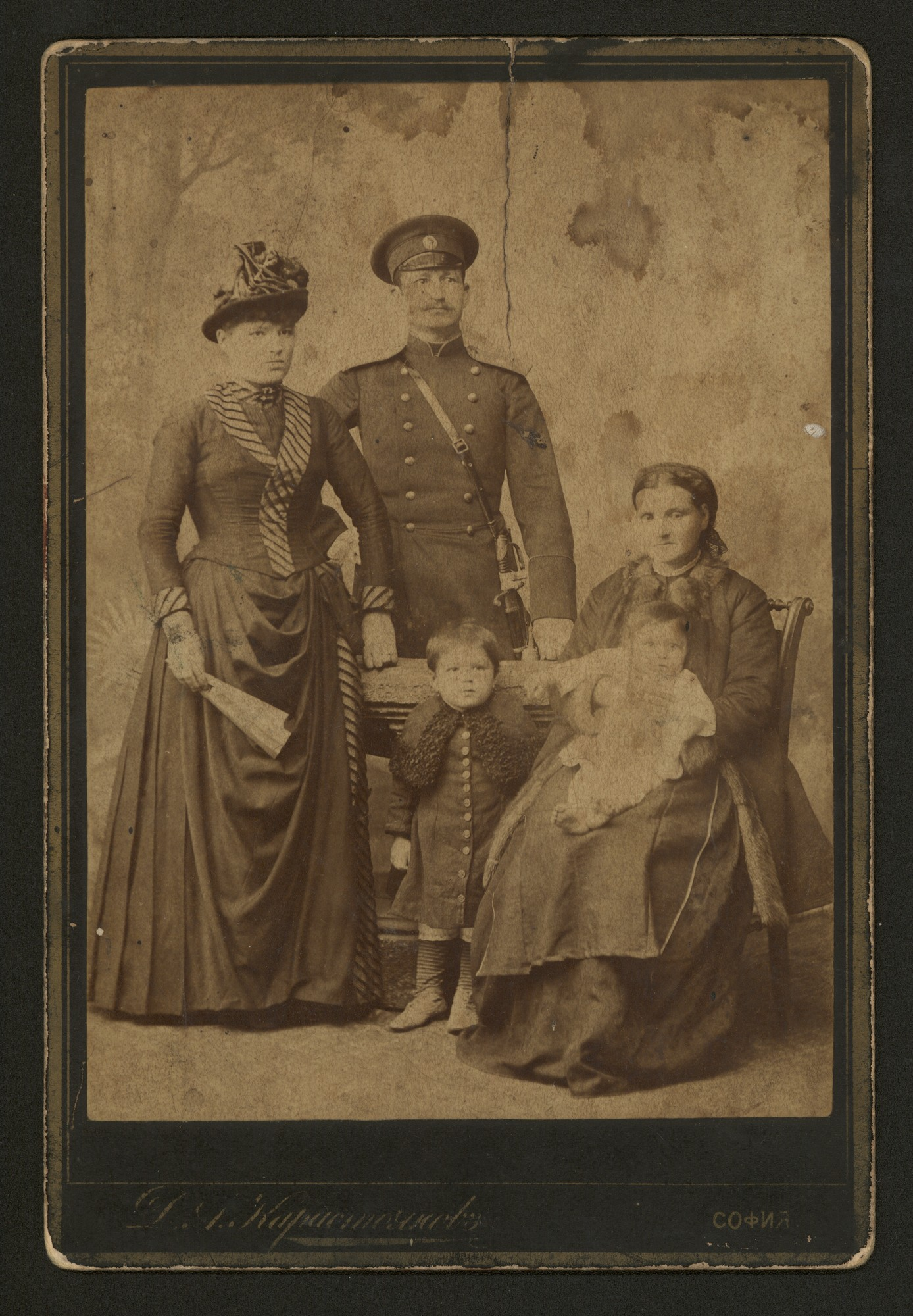 Studio portrait of Stoyan Velichkov's family, © Central State Archives