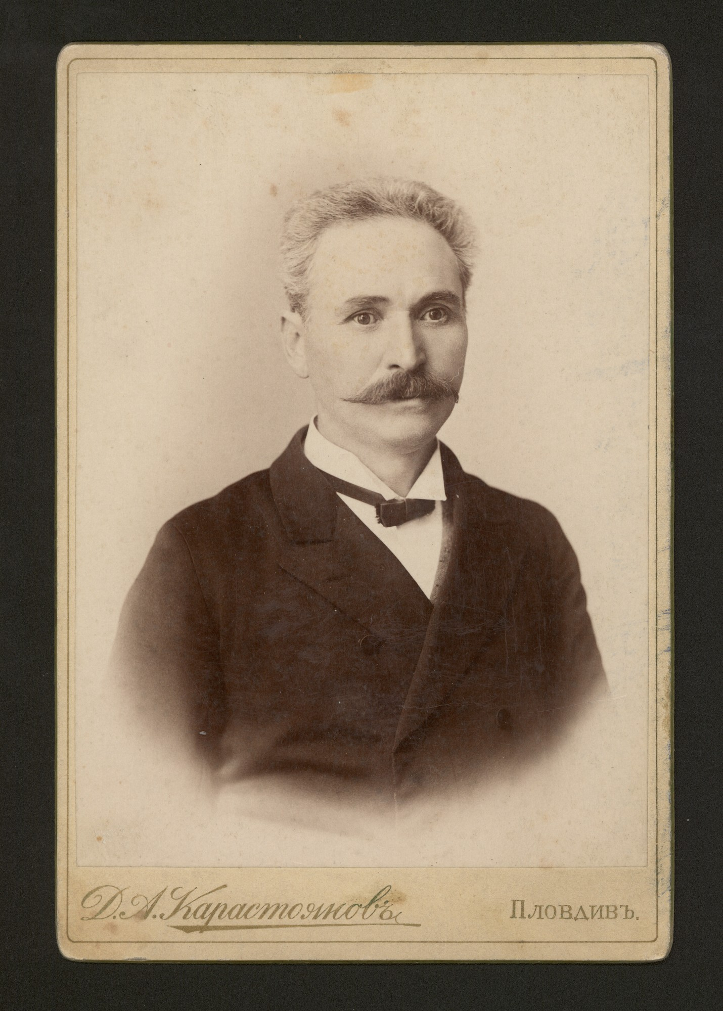 Portrait of Georgi Danchov, © Central State Archives