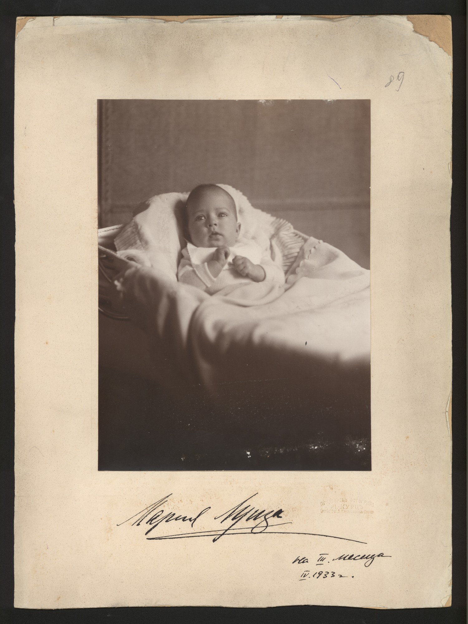 Maria Luisa as an infant, © Central State Archives