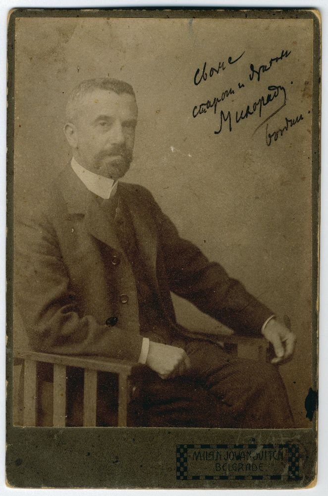 Studio portrait of Bogdan Popović, © Museum of Theater Art of Serbia