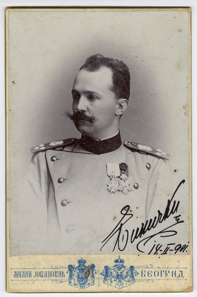 Studio portrait of Stanislav Binički, © Museum of Theater Art of Serbia