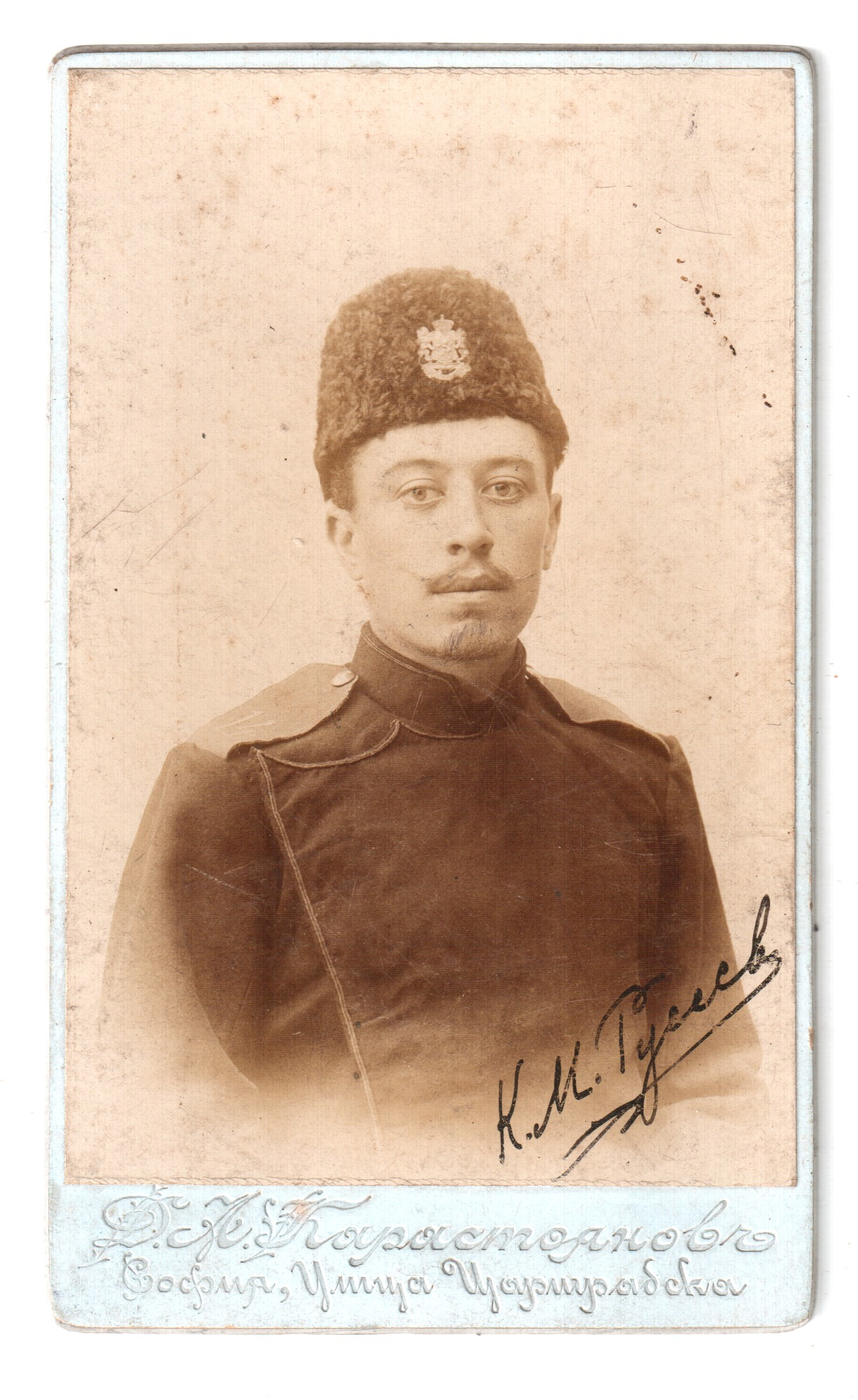 Studio portrait of soldier Rusev, © National Polytechnic Museum, Sofia