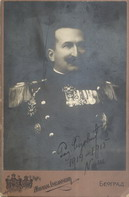 Studio portrait of Colonel Radivoje Bojović, © National Library of Serbia