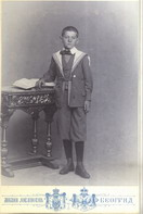 Studio portrait of a boy named Vlaskoje, © National Library of Serbia