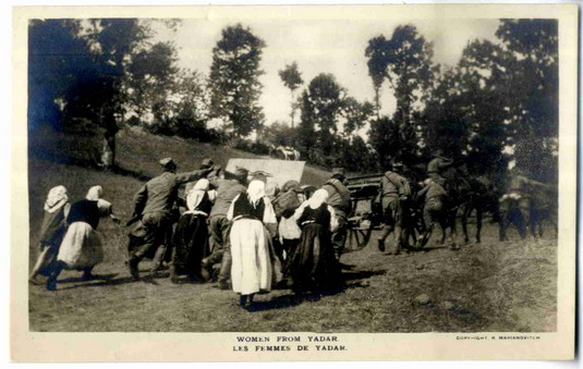 """Les Femmes de Yadar"", © National Library of Serbia"