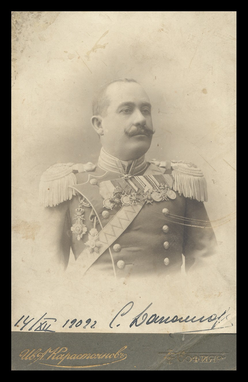 Portrait of Colonel Stoyan Danailov, © National Museum of Military History Sofia