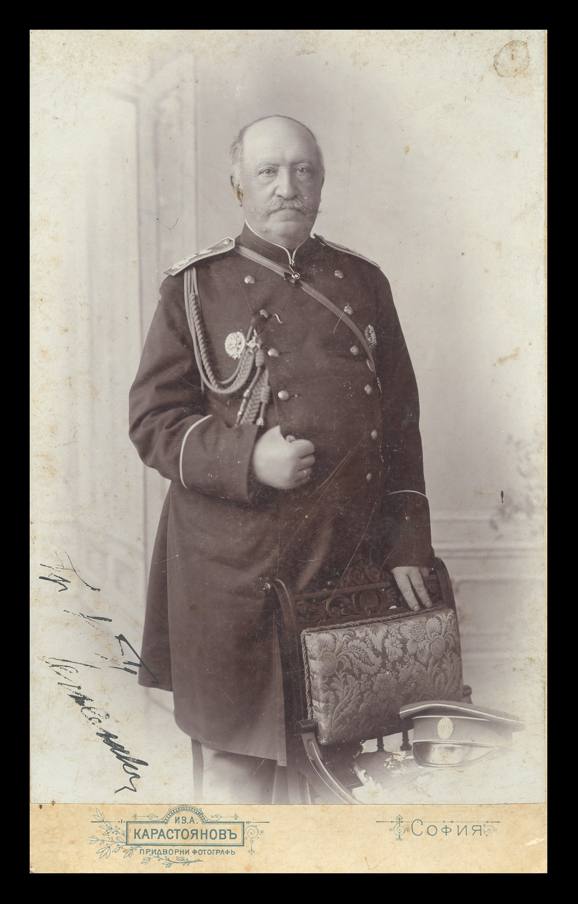 Earl Nikolay Ignatiev, © National Museum of Military History Sofia