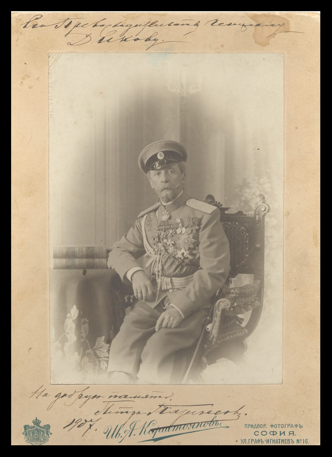 Studio portrait of Pjotr Parensov, © National Museum of Military History Sofia