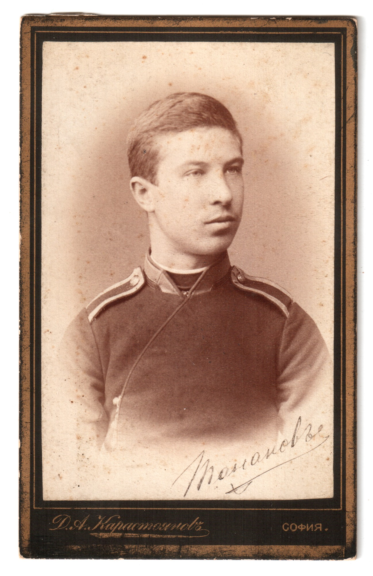 Studio portrait of Tomanov as a cadet, © National Polytechnic Museum