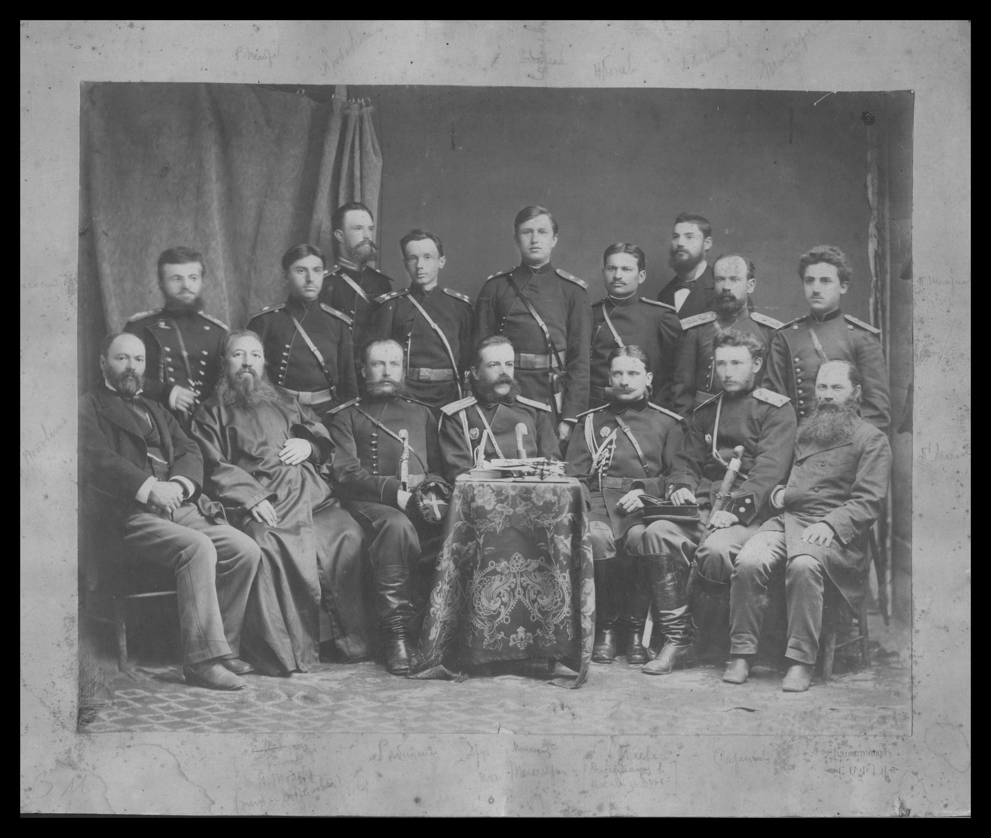 Russian officers and lecturers at the military school in Sofia, © National Museum of Military History Sofia