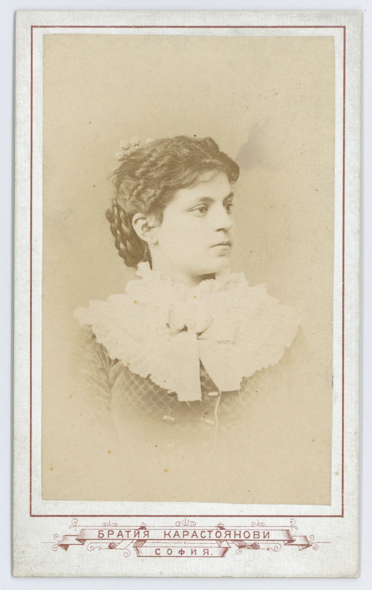 Portrait of a young woman, © Scientific Archive of the Bulgarian Academy of Sciences