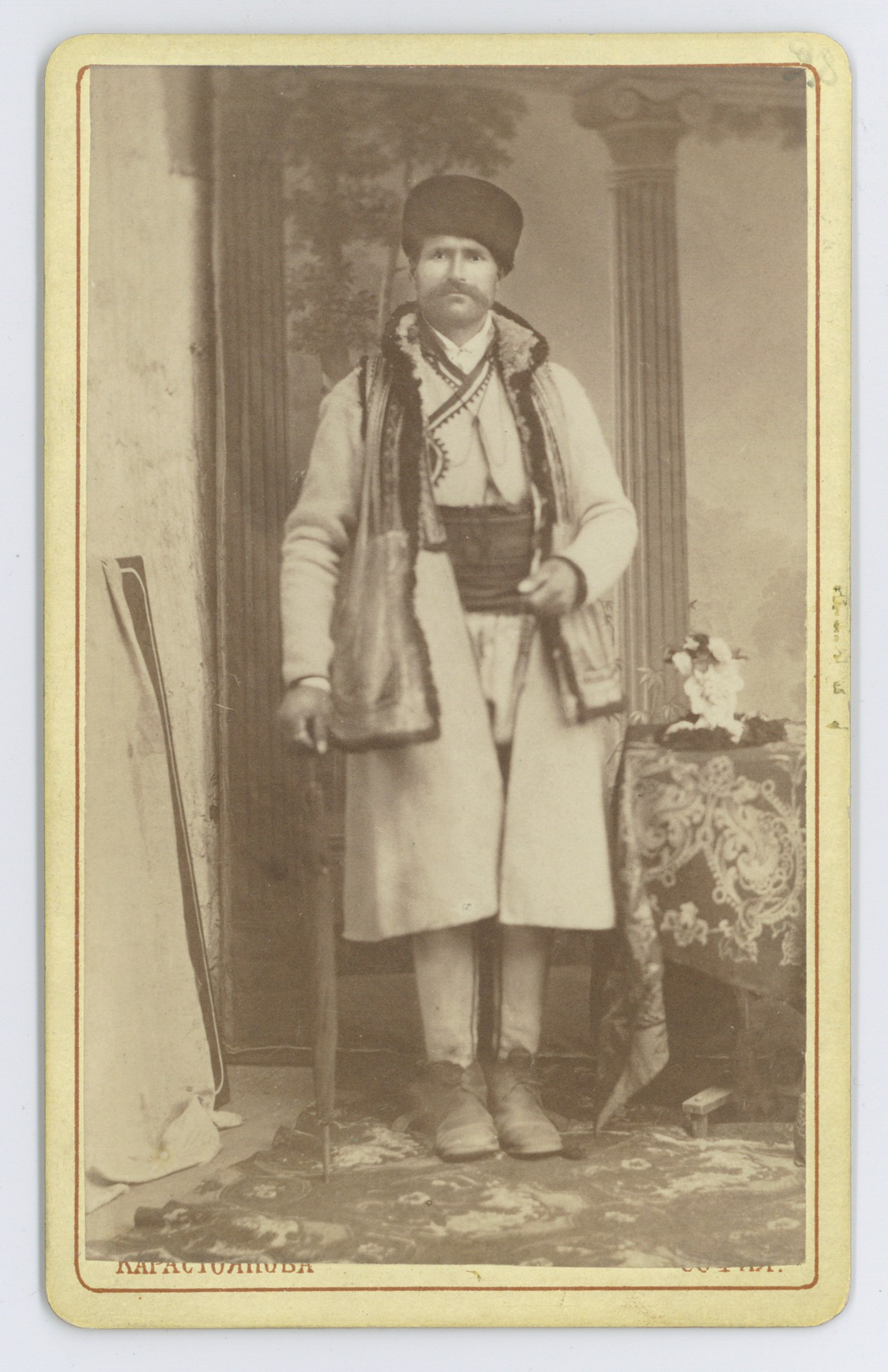 Studio portrait of a man in folk costume, © Scientific Archive of the Bulgarian Academy of Sciences