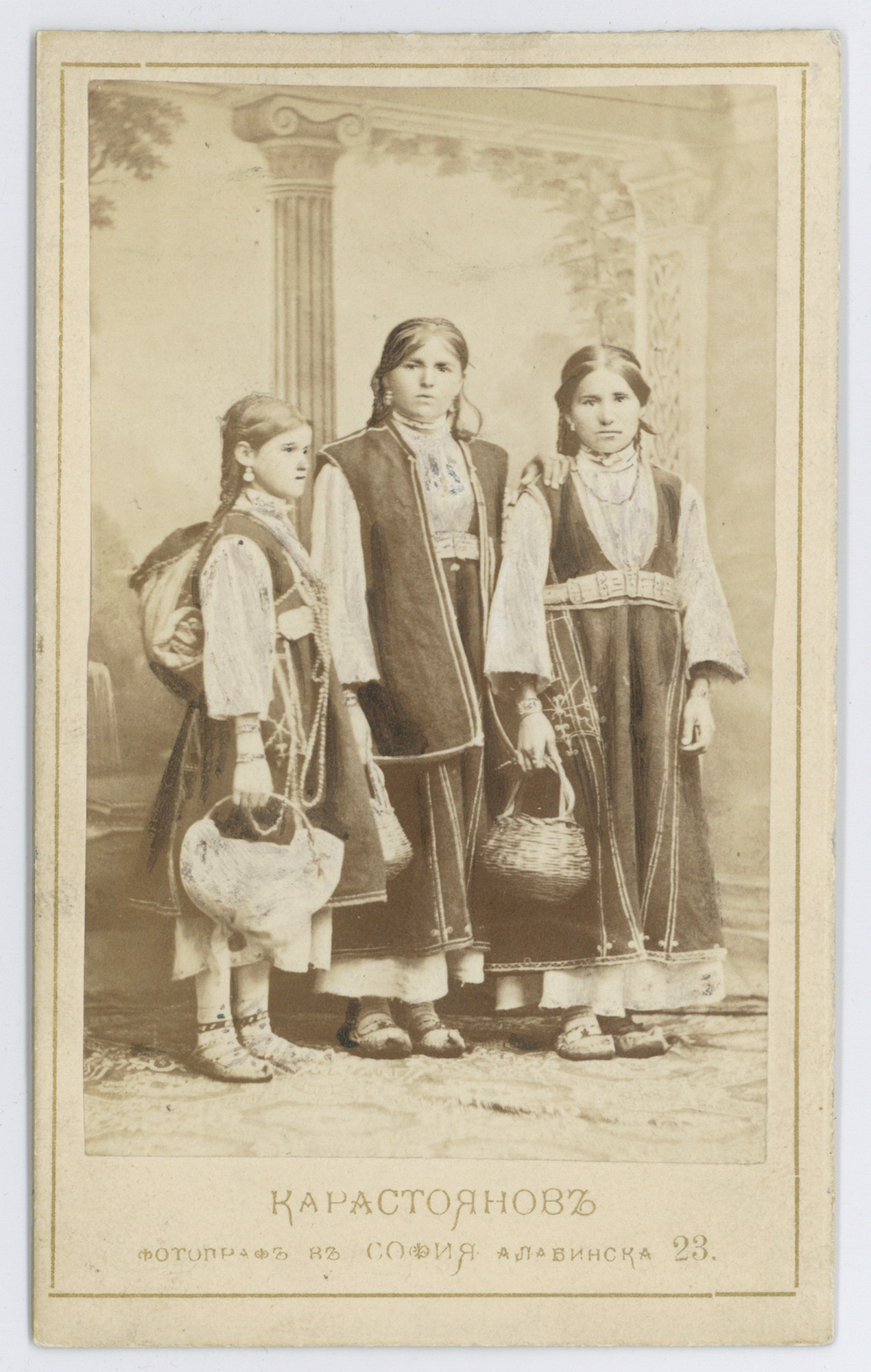 Studio portrait of three girls in folk attire, © Scientific Archive of the Bulgarian Academy of Sciences