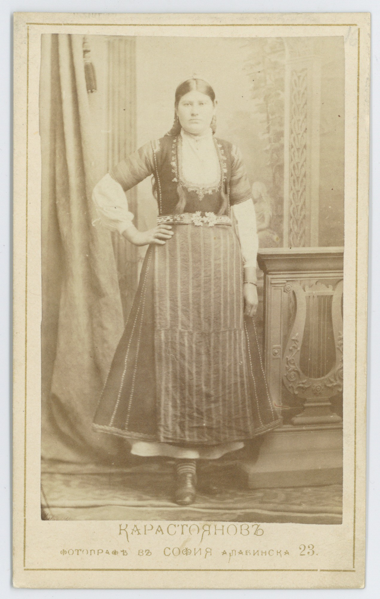 Studio portrait of a woman in folk attire, © Scientific Archive of the Bulgarian Academy of Sciences