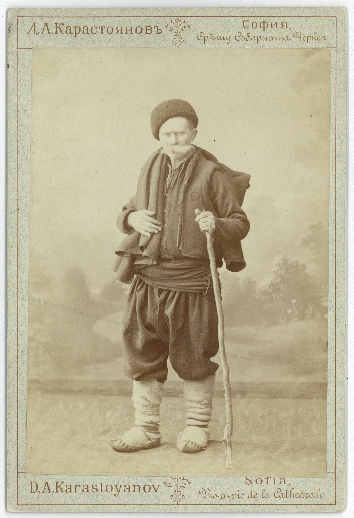 Studio portrait of a man in folk attire, © Scientific Archive of the Bulgarian Academy of Sciences