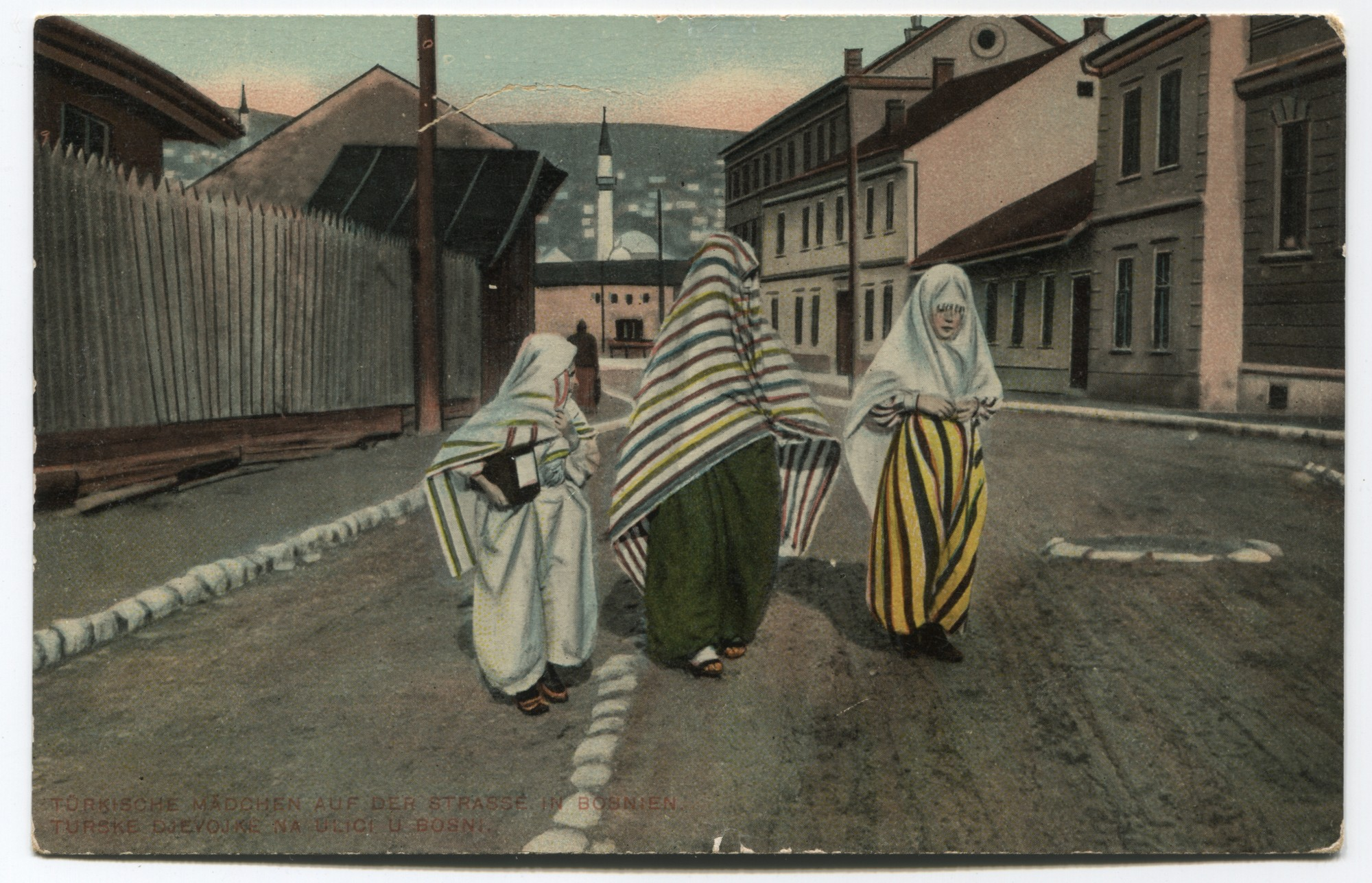 Muslim children walking in the street, © Museum of City of Sarajevo