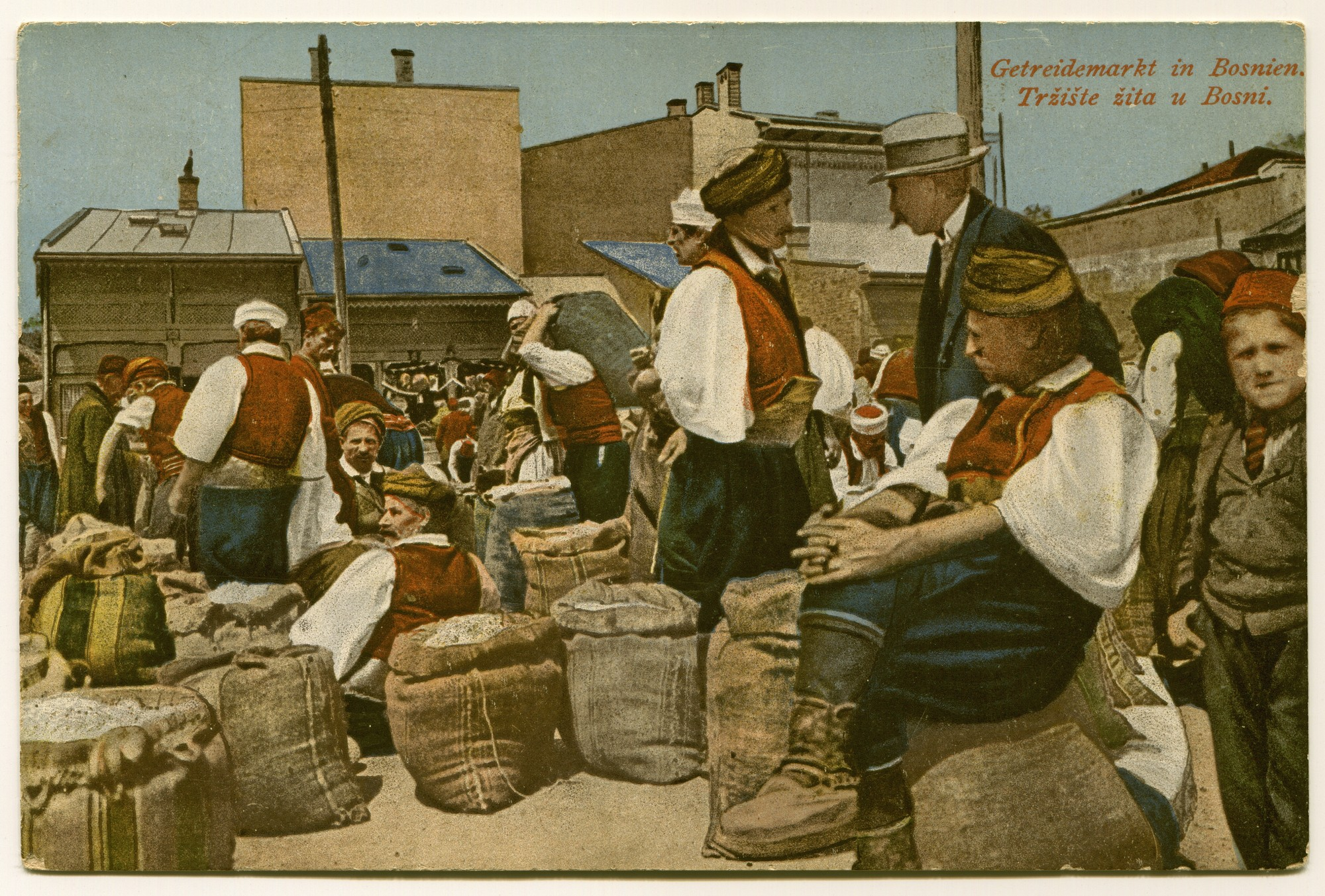 Grain trade in Baščaršija, © Museum of City of Sarajevo