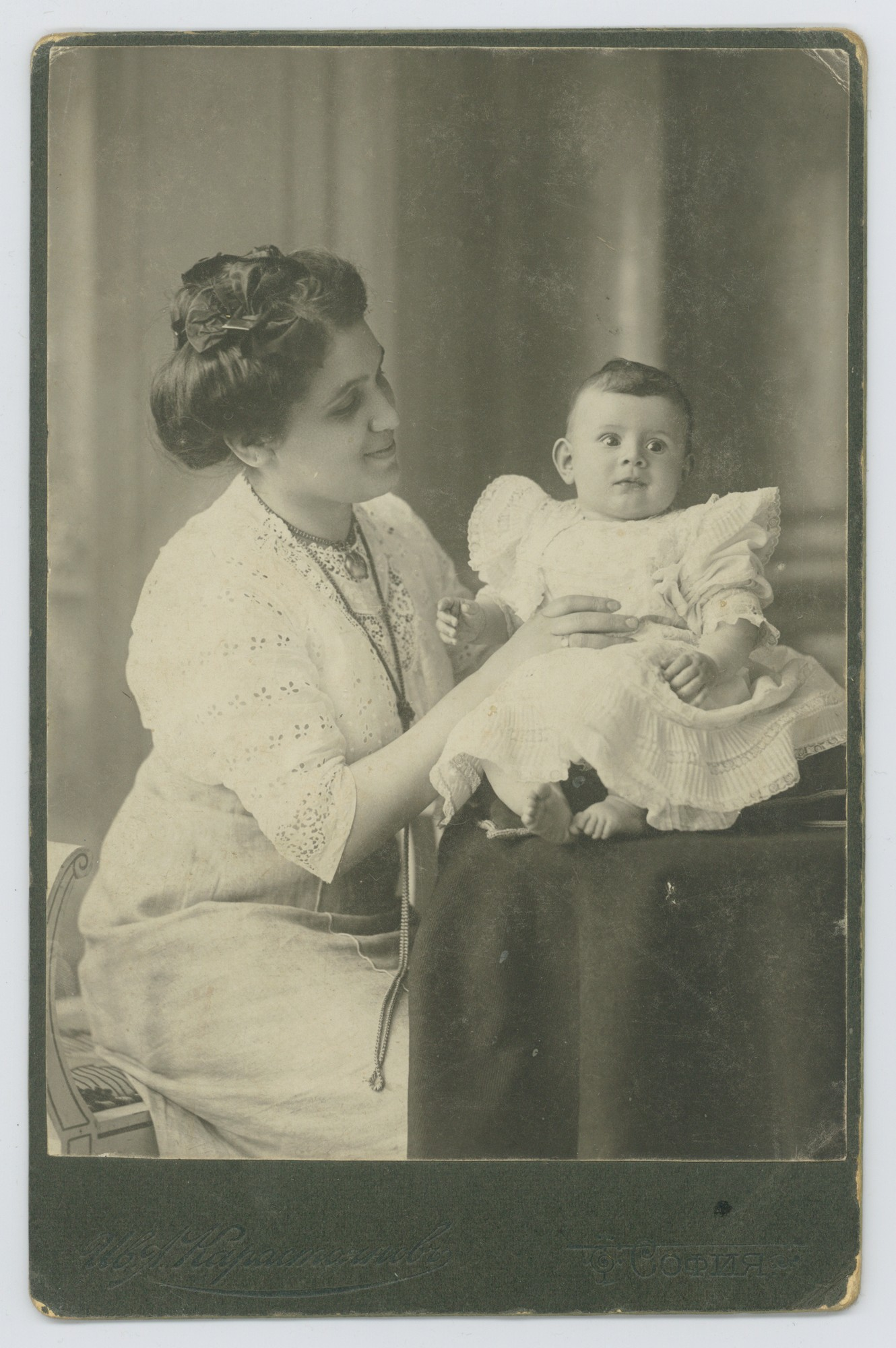Keti Ankova with her infant, © Scientific Archive of the Bulgarian Academy of Sciences