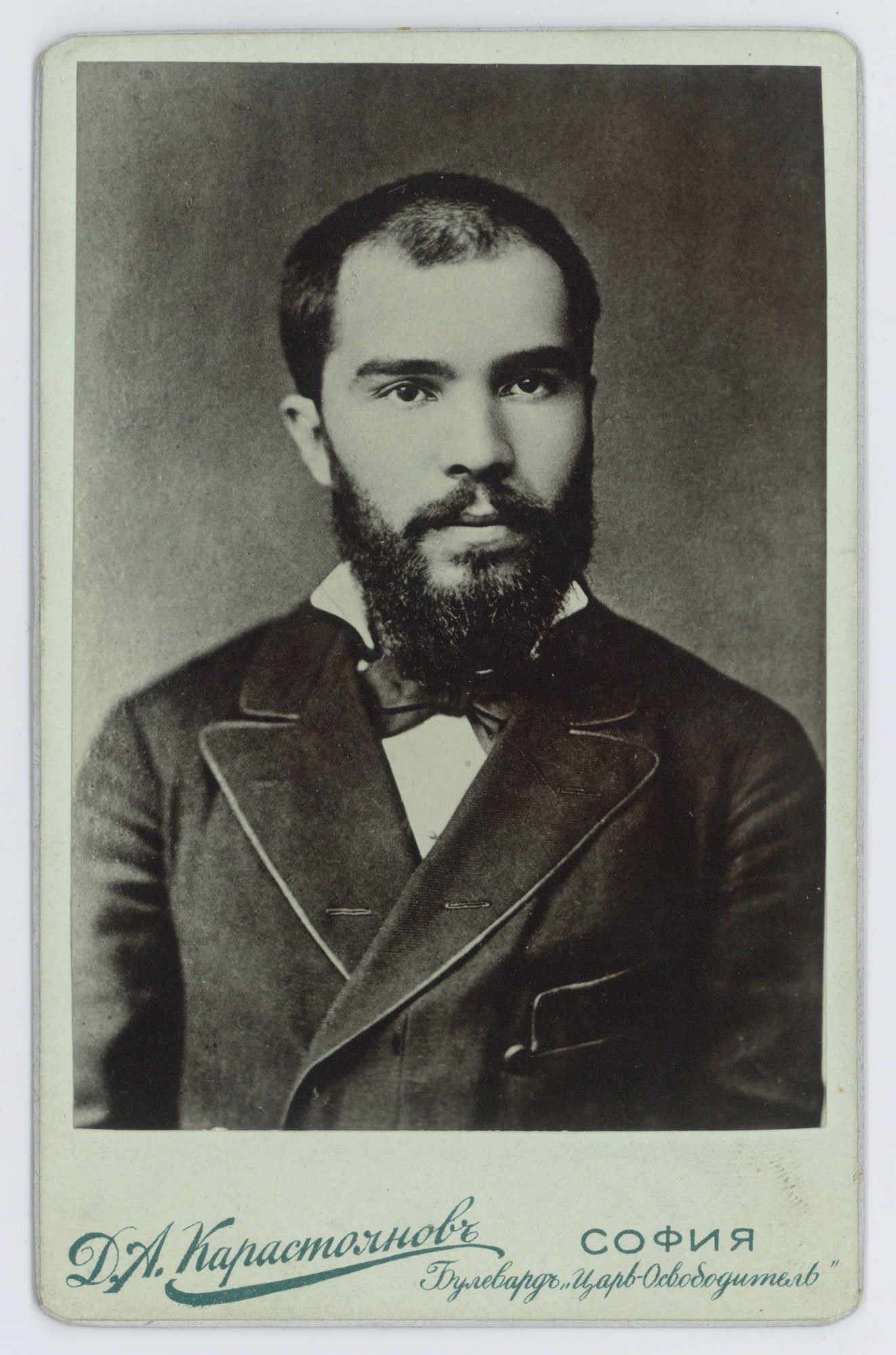 Studio portrait of Stefan Stambolov, © Scientific Archive of the Bulgarian Academy of Sciences