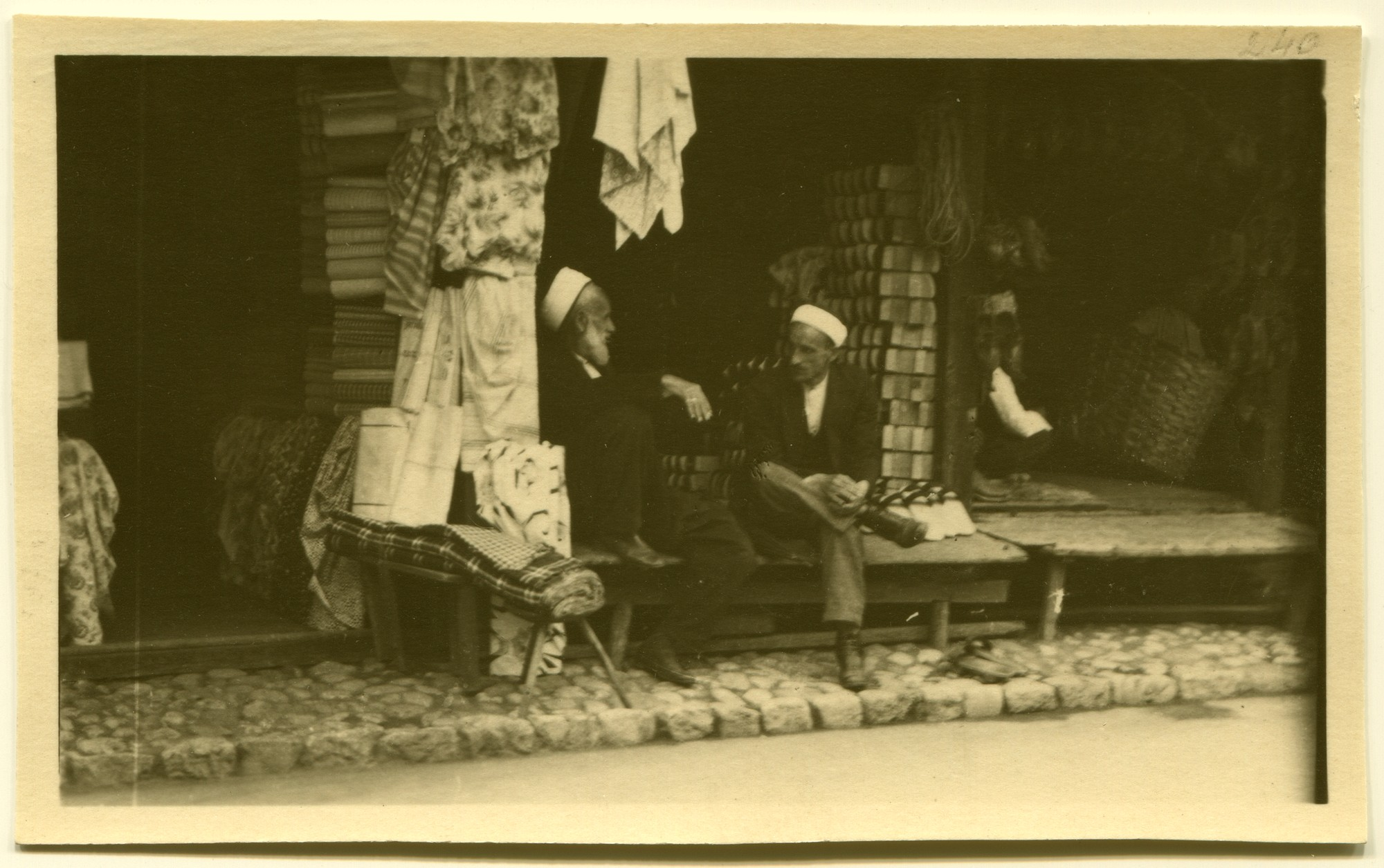 Shoe shop in Baščaršija, © Museum of City of Sarajevo