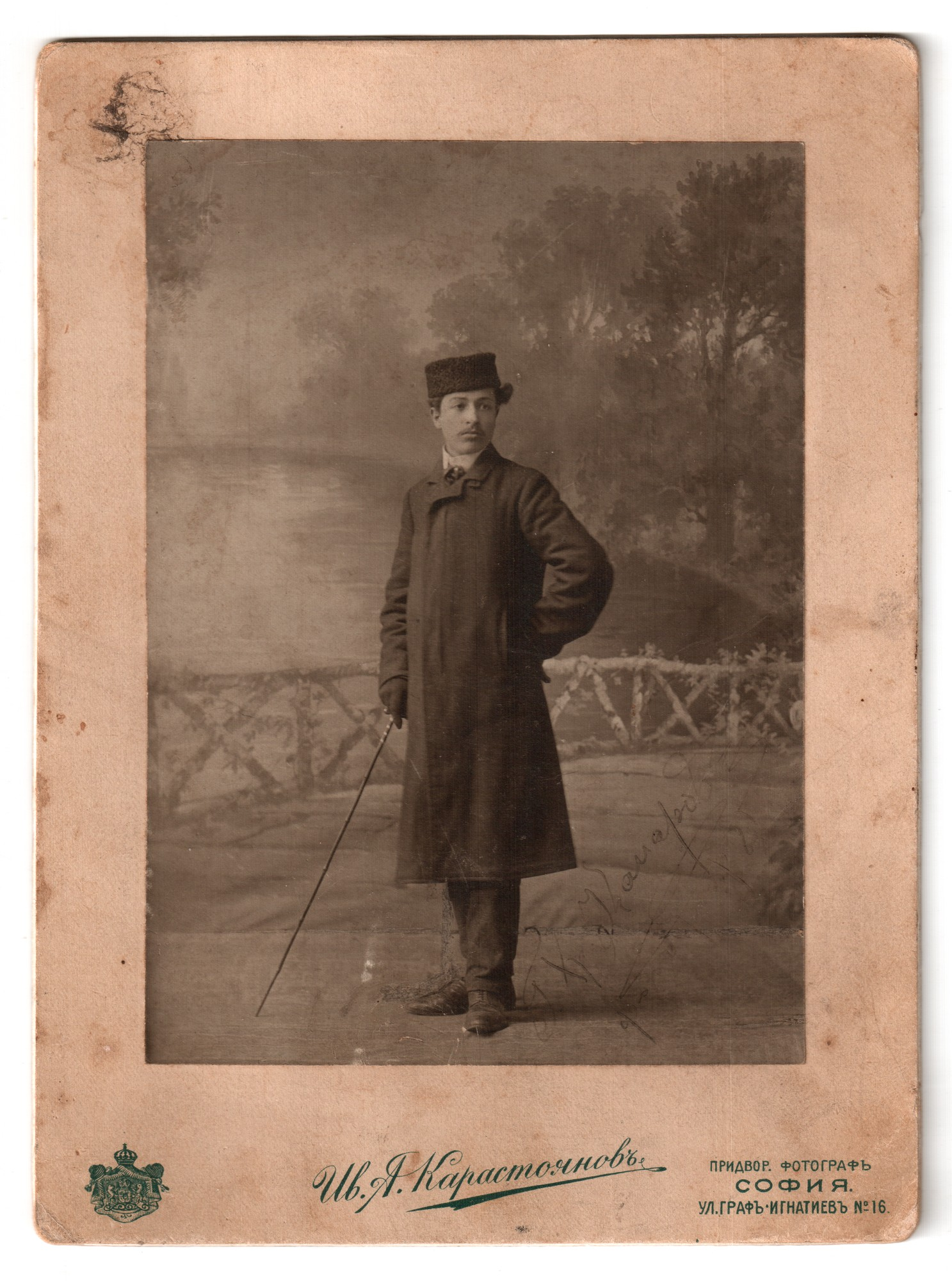 Studio portrait of a man in urban clothes, © National Polytechnic Museum