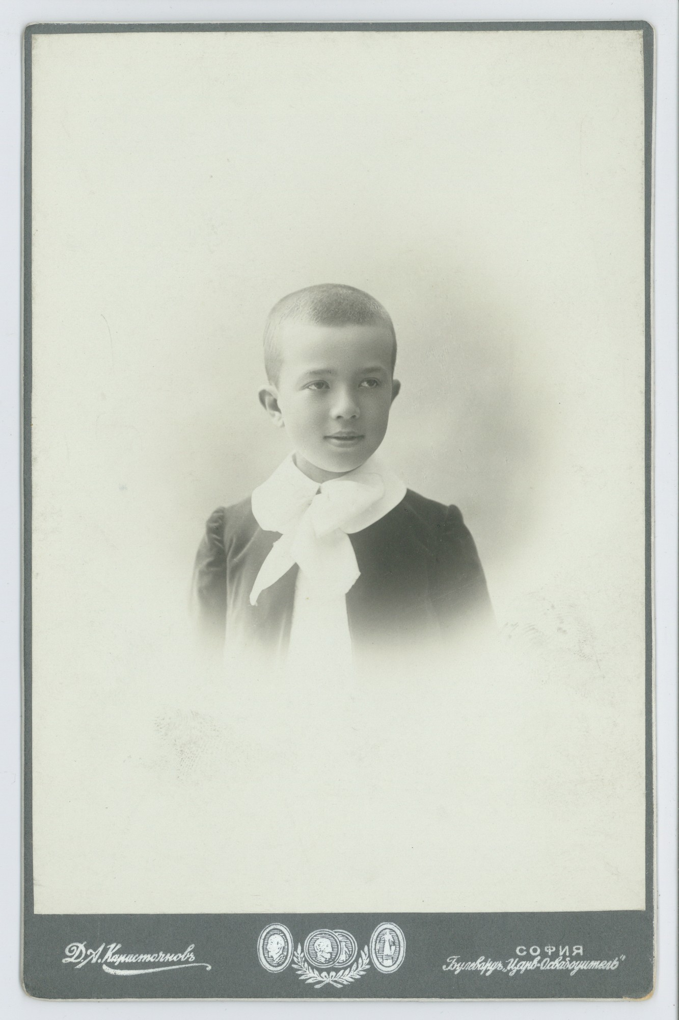 Portrait of Stefan (Asen) Stambolov as a boy, © Scientific Archive of the Bulgarian Academy of Sciences