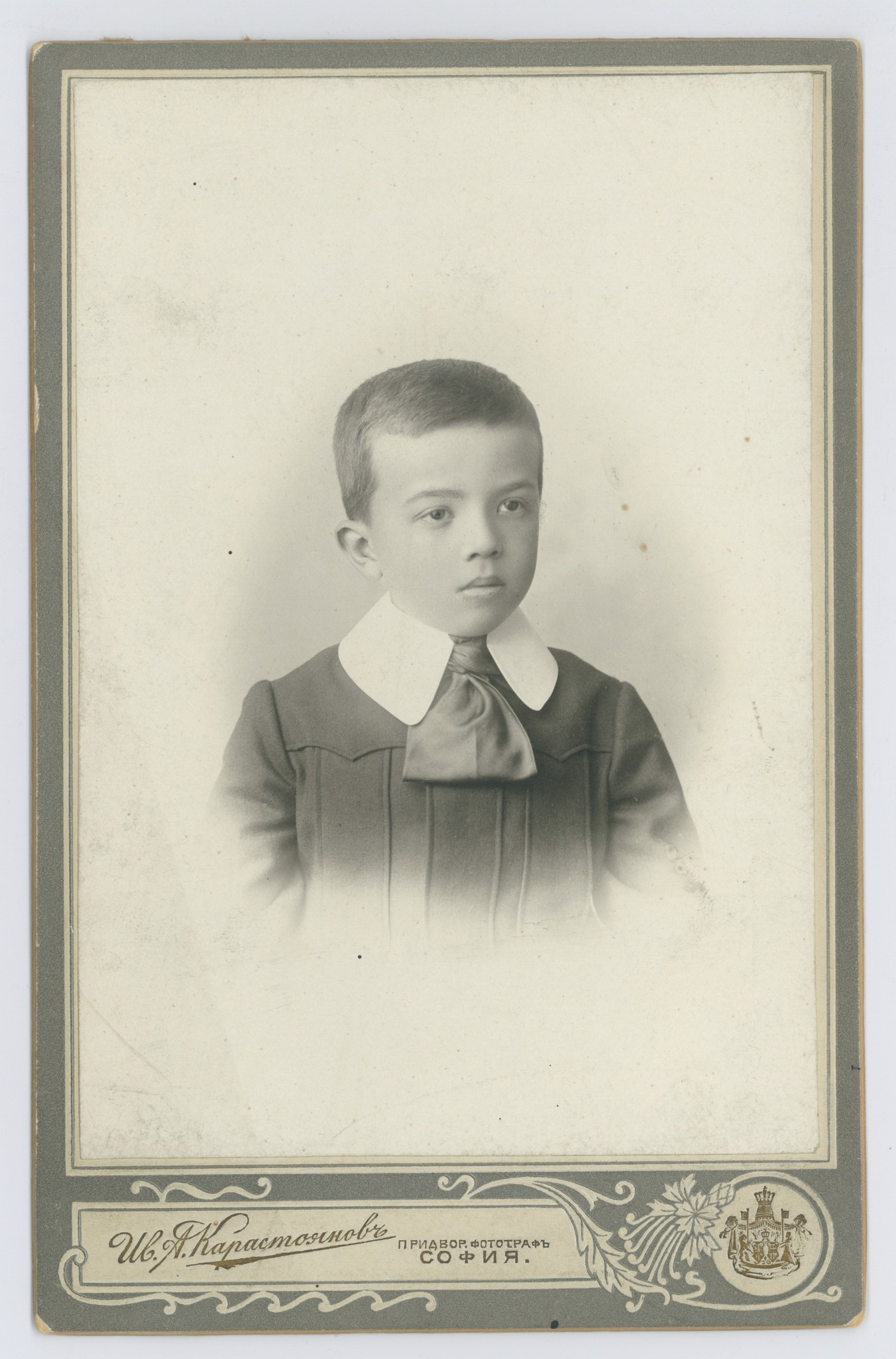 Stefan (Asen) Stambolov as a boy, © Scientific Archive of the Bulgarian Academy of Sciences