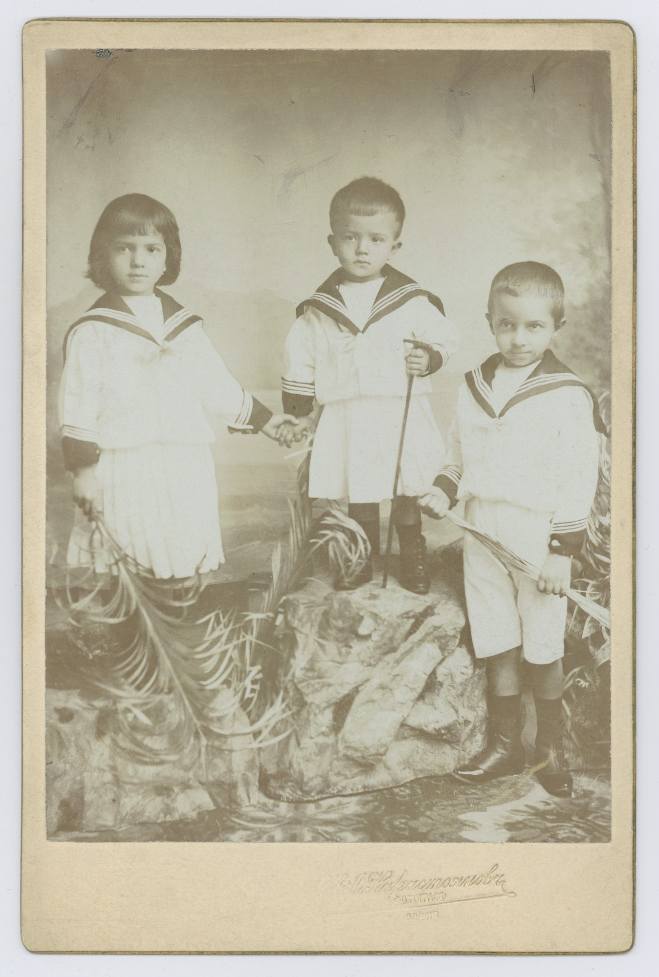 Stefan Stambolov's children, © Scientific Archive of the Bulgarian Academy of Sciences
