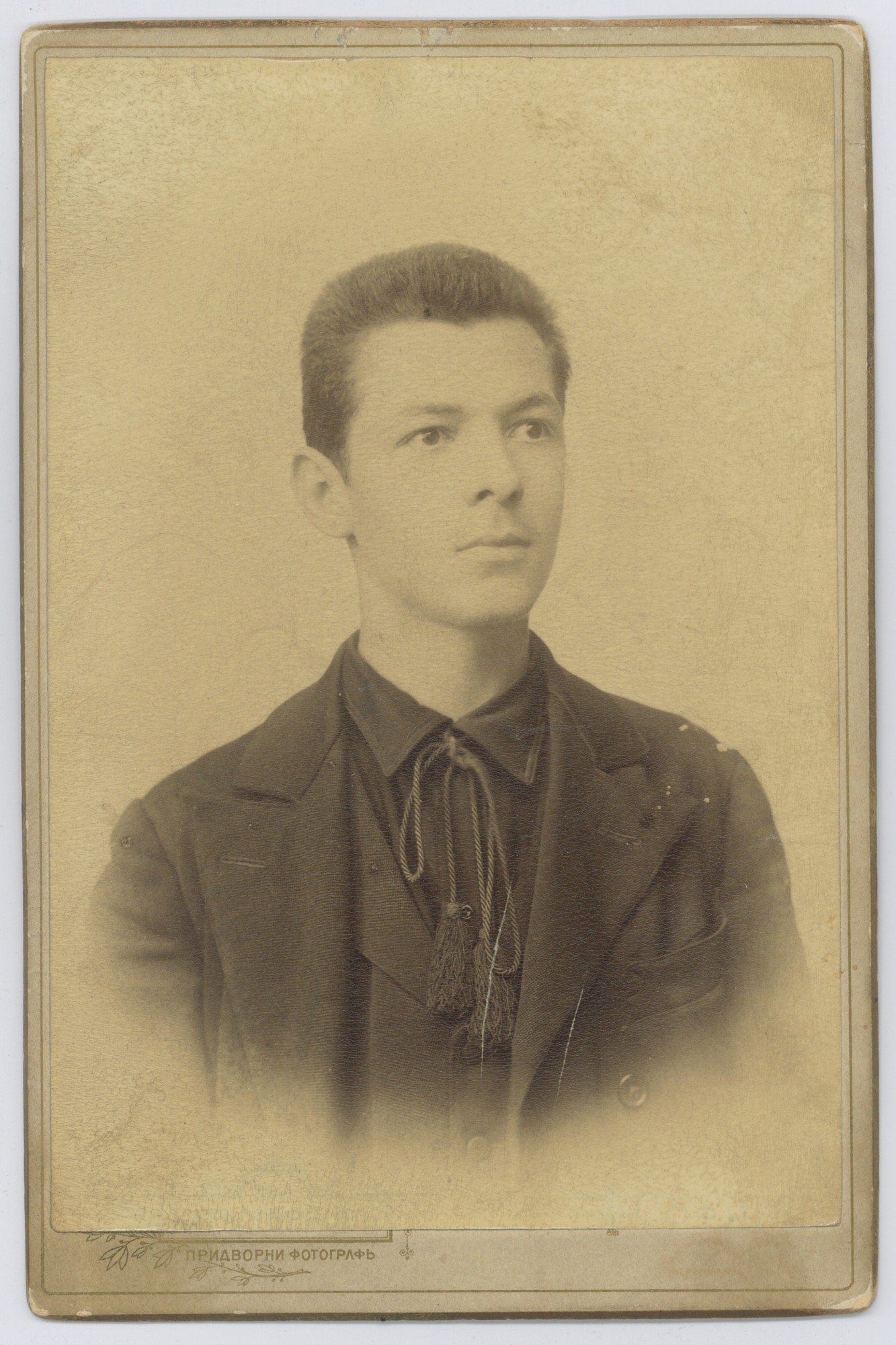 Portrait of Aleksander Stanchov, © Scientific Archive of the Bulgarian Academy of Sciences